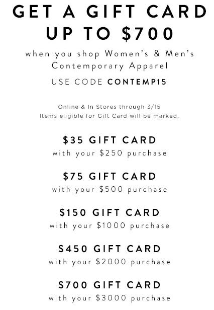 Saks Gift card event Saks Fifth Avenue Gift Card Event